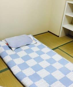 大阪市中心地带 临近商业圈及夜生活娱乐圈  交通方便 - Apartemen