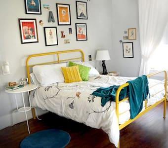 Private Austin Room