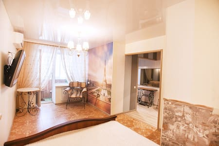 1-Room apartment in the city center - Lakás