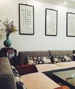 宽敞舒适的传统装修洋房,位于市中心,紧邻瘦西湖、宋夹城各大景点。 - Appartement