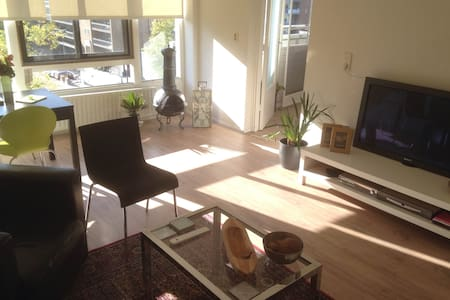 Clean&cosy appartment near 2 centre