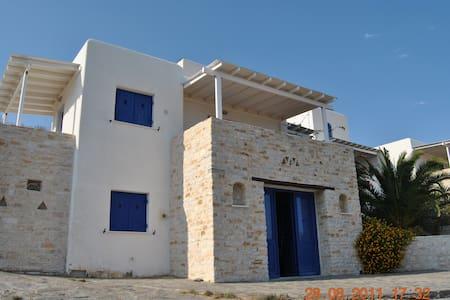 Studio with sea-view, Paros, Greece - Haus