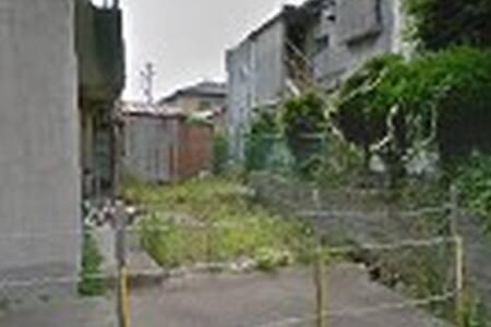 田舎でリラックス - Ogaki - House
