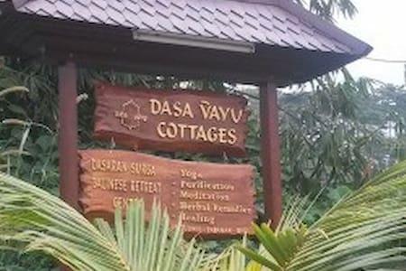 Dasa Vayu 1 Cottage - Bungalow