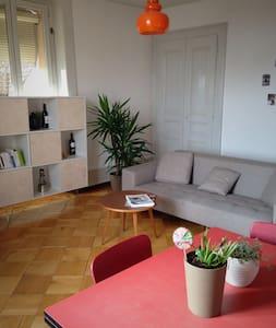 Jolie chambre, près du centre ville - Apartamento