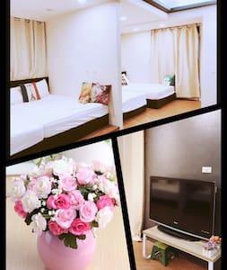 台北 西門町可入住4-8人 電梯舒適小豪宅 西門捷運旁交通方便 C - Jianshi Township - Wohnung