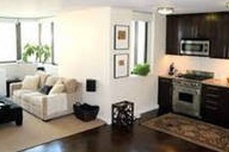 Great Apartment In Prime Location - London - Apartment