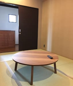 Second home away from home . Stay on Awaji Island - Pension