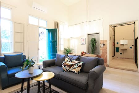 Lebanese flat with Garden & Flying Bed - MarMkhael - Appartement