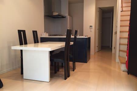 Roppongi luxury room - Minato-ku - Apartment