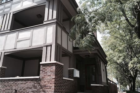 1 Bedroom Condo in Downtown Indy