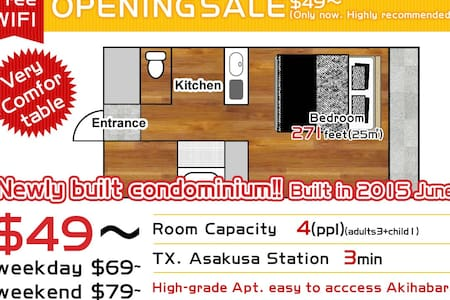[New-built]Akihabara Asakusa(Wifi)【AI3】 - Taito - Lägenhet