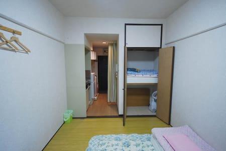 cozy studio 230m from station 17㎡! - Higashi Ward, Fukuoka - Apartment