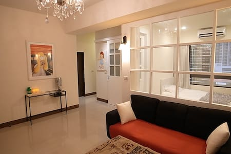 MRT R14 Station 2rooms Apartment - Zuoying District - Haus