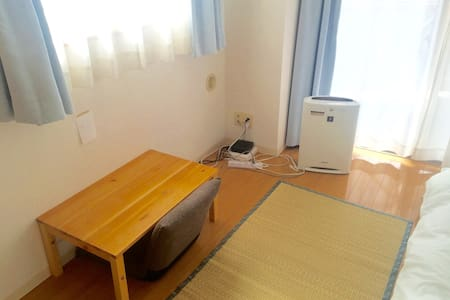 10 min to Shinjuku Simple Room - 渋谷区 - Lägenhet