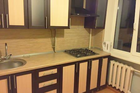 Уютная 1-к квартира на ул. Головко. - Nalchik - Lejlighed