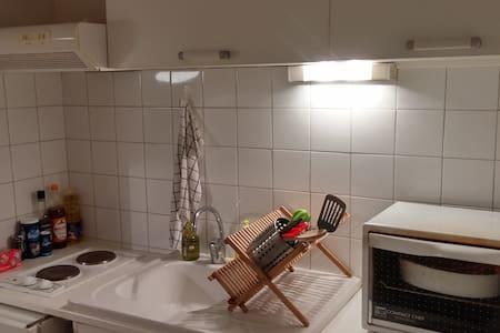 Bel appartement 40m2 Centre Ville - Montpellier - Apartment