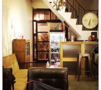 Gallery 34 - Yilan City - Casa