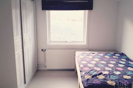 Little room - Longyearbyen - Apartment