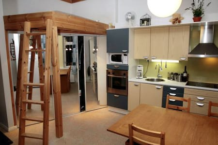 Coziest place in Tampere centrum - Tampere - Apartment