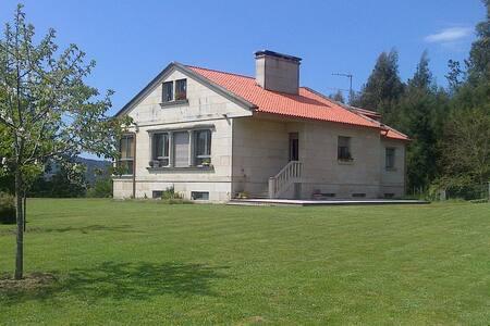 1 Habitación para Soñar - Casa