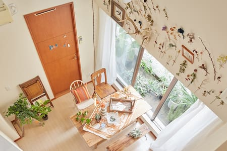 Roppongi Shed House / + wifi - Minato-ku - Appartement