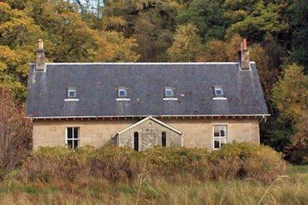 Craigendarroch Two - House
