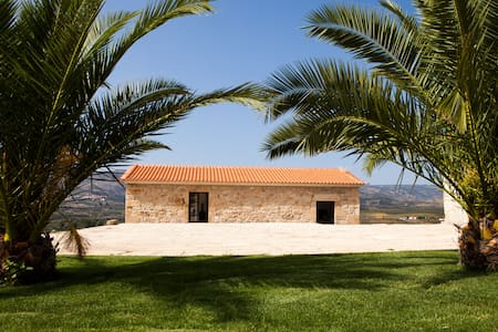 Quinta da Terrincha Douro - T2 - Bed & Breakfast