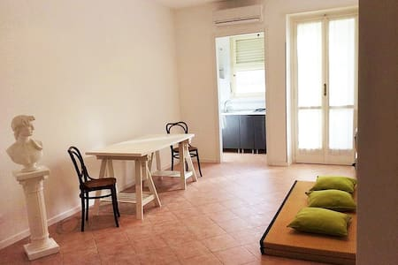Bellissimo appartamento stile zen - Moncalieri - Appartement