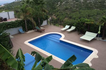 ESPECTACULAR CASA DE VACACIONES - House