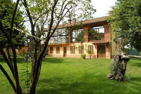 mini suite  con bagno - Canale - Rumah