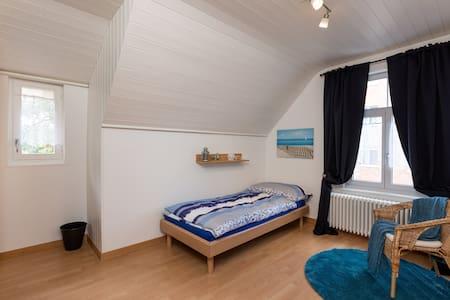 Zimmer in EFH in Aarau Rohr (4) - Aarau Rohr - Huis