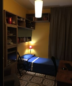 Private room in shared apartament - Pordenone - Wohnung