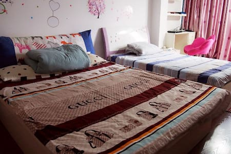 Convenient house in the city center - Hangzhou Shi - Apartment
