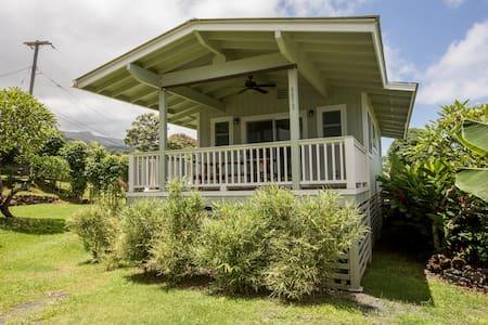Heart of Hana, 1BR/1BA Cottage - Hāna - House