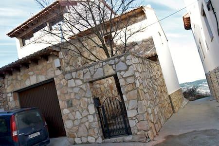Casa Rural El Olmo , Gudar - House