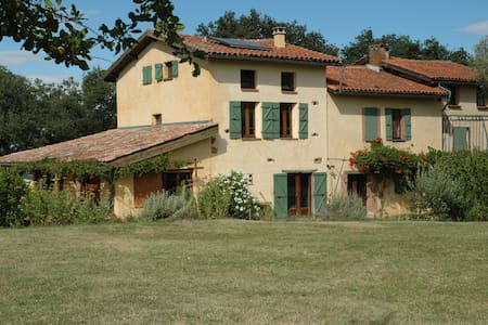 Chaumarty Ecogîte - Gaillac-Toulza - Dům