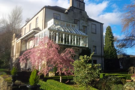 Beautiful 18th C country house - Perth and Kinross - House