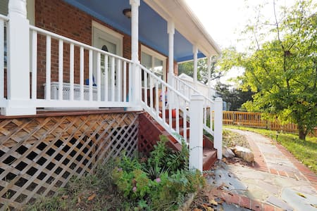 Garret Park, quiet apt by metro NIH - Silver Spring - Appartement