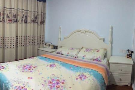 嵊泗岛中心 公寓中的温馨卧房 1.5米韩式大床 - 嵊泗