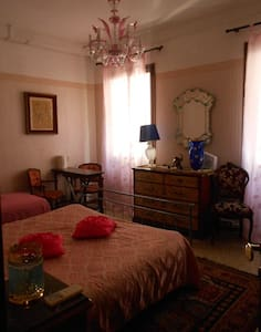 pink venetian very central - Apartment