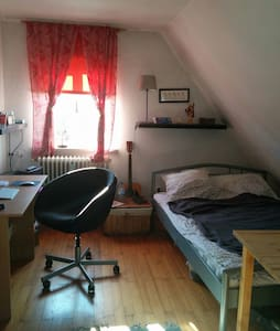 Zimmer zu vermieten - Oestrich-Winkel - Apartment