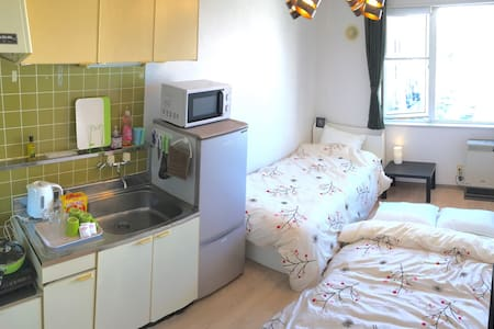 Cozy Room Near JR, mobile WIFI - Hakodate-shi - Wohnung