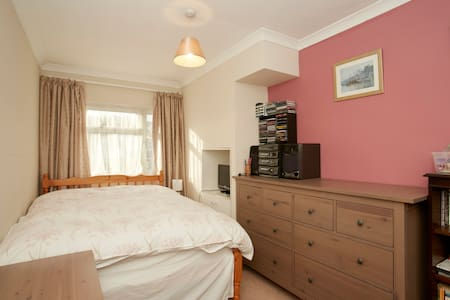 Double bedroom in Wetherby 2 - Wetherby