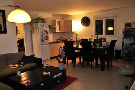 Appartement au calme proche Disney - Mortcerf - Apartment