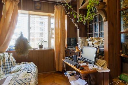 ЦЕНТР. ОТДЫХАЙТЕ В СОЧИ-ЭТО СЧАСТЬЕ - Sochi - Apartment