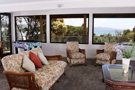 Beachside Entertainer - Apollo Bay - Hus