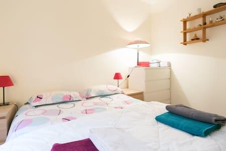 Lovely apartment right by Paris - Ivry-sur-Seine - Lägenhet
