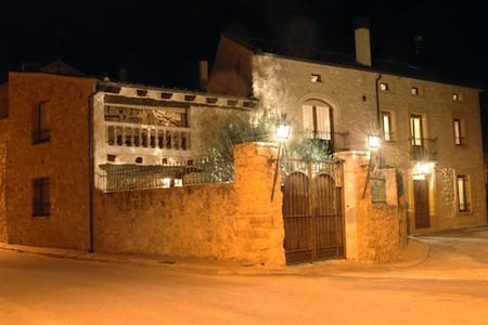 Casa rural El rincón de la estanquera. - San Pedro de Gaíllos - House