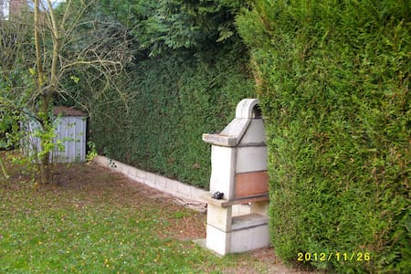 Nice house near Paris airport - Nanteuil-le-Haudouin - House